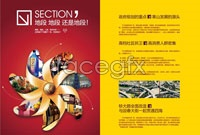 Link toFood culture brochure design vector