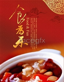 Food for the restaurants signature dish poster psd