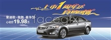 Link toFord mondeo psd ou zhisheng advertising