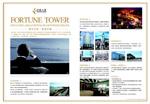 Link toFortune real estate brochure psd