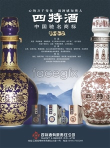Link toFour special wine china wine psd
