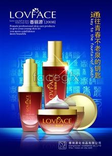 Link topsd design image product cosmetic liyuan Fragrant