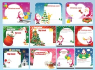 Link toFree christmas invitations vector