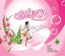 Link topsd templates day women's happy Free