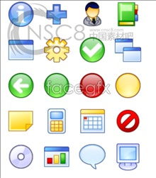Link toFresh and distinctive system icons