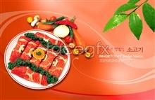 Link toFresh beef psd menu design poster
