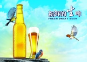 Link toFresh beer psd advertising poster