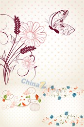 Link toFresh hand-painted pattern vector design