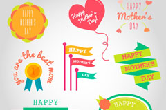 Link toFresh holiday label design vector