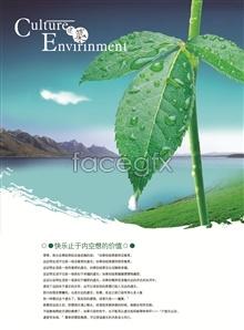 Link toFresh leaves lake landscape text psd
