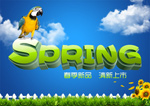 Link toFresh spring new products listing psd