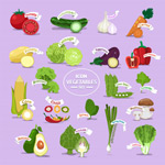 Link toFresh vegetables icon vector