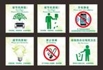 Link toFrugal public service ads vector