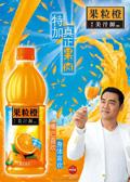 Link toFruit orange poster design psd
