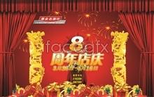 Link toFull name hui distillery anniversary poster design psd