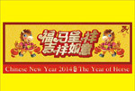 Link toFuma ching cheung vector