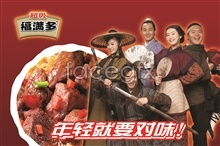 Link toFuman beef noodle soup advertisement design psd