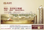 Link toFuture city real estate advertising psd