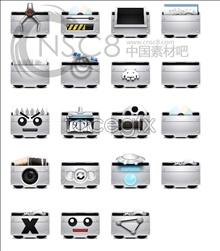 Link toFuture computer desktop icons