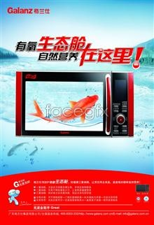 Link toGalanz electronic oven advertisement psd