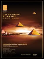 Link toGelinchun bank ad psd