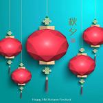 Link toGeometric lantern design vector