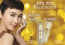 Link toGigi endorsements kaiyixiu eye cream ad design psd