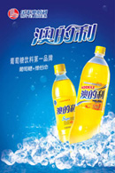 Link toGlucose drinks psd