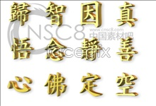 Link toGold chinese characters icons