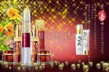 Link toGold luxury korea cosmetic psd poster