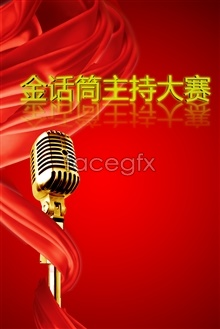 Link toGold microphone host events psd poster