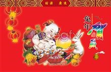 Good fortune in lunar year of the rabbit psd