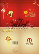 Link toGood luck new year's card vector