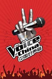 Link toGood sound vector logo design in china