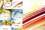 Link toGorgeous and dynamic background vector