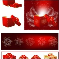 Link toGorgeous christmas gift vector