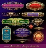 Link toGorgeous floral design label vector