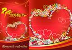 Link toGorgeous valentine poster psd