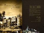 Link toGothic manor-album 4 psd
