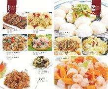 Link topsd fish broiled fish Gourmet