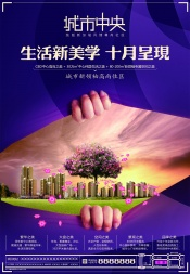 Link toGrand central psd real estate poster