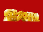 Link toGrand opening of gold psd