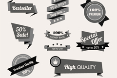 Link toGray high quality sale tag vector
