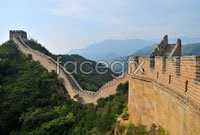 Link toGreat wall landscape high resolution images