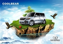 Link toGreat wall motors advertising posters psd eagle