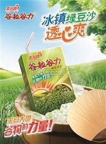 Link topsd poster town libing gu of tablets huierkanggu soup, bean Green