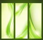 Link toGreen curve banner vector