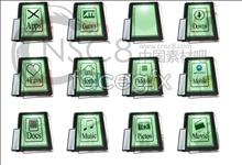 Link toGreen folder icon
