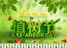 Link toGreen green arbor day poster psd template