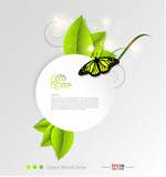 Link toGreen leaf and butterfly text vector